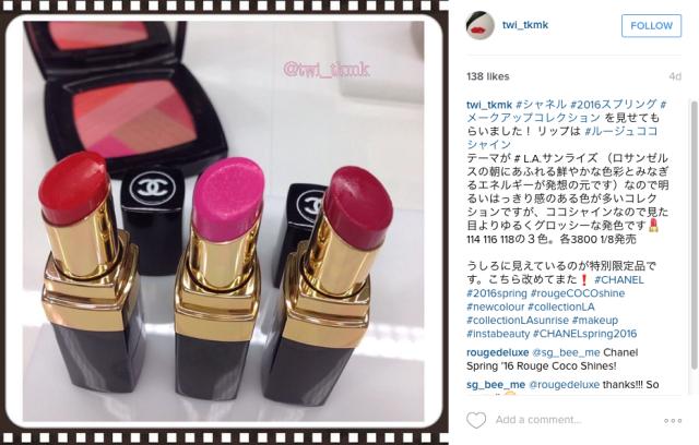 https://instagram.com/twi_tkmk/ photo